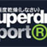 All Superdry Sport Online Shopping
